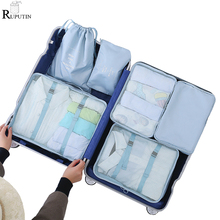 RUPUTIN New 6PCS/Set Travel Storage Bags For Men Women Clothes Underwear Data Line Finishing Luggage Organizer Packing Cube