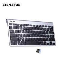 Zienstar azerty francês língua ultra magro 2.4g teclado sem fio para macbook/computador pc/computador portátil/smart tv com receptor usb