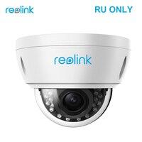 Reolink Security Camera 4MP PoE 4x Optical Zoom Built In SD Card Slot Outdoor Indoor Waterproof