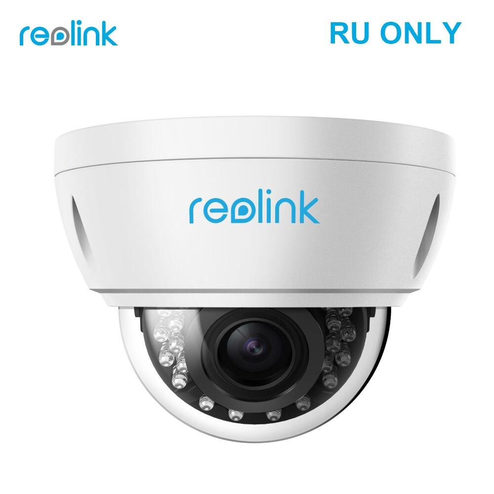 Reolink Sécurité Caméra 4MP PoE 4x Zoom Optique Intégré SD Fente Pour carte En Plein Air Intérieur Étanche IP Caméra RLC-422