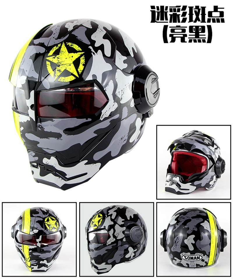 Motorcycle Helmet Full Face Helmet Iron Man Helmet High Quality Helmet Camouflage Spots Design Grey Black Color masei mens womens war machine gray ironman iron man helmet motorcycle helmet half helmet open face helmet abs casque motocross