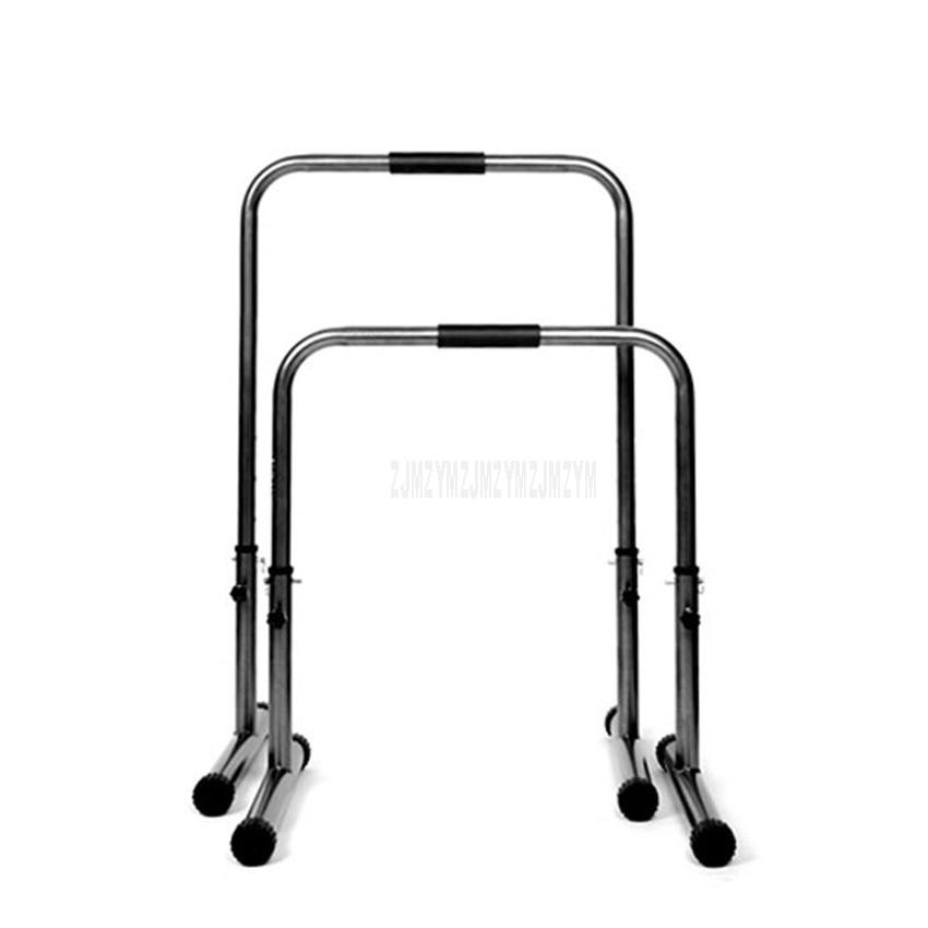 Multi-functional Indoor Fitness Equipment Horizontal Bar Split Parallel Bar Upward Trainer Pull Up Exercise Height Adjustable