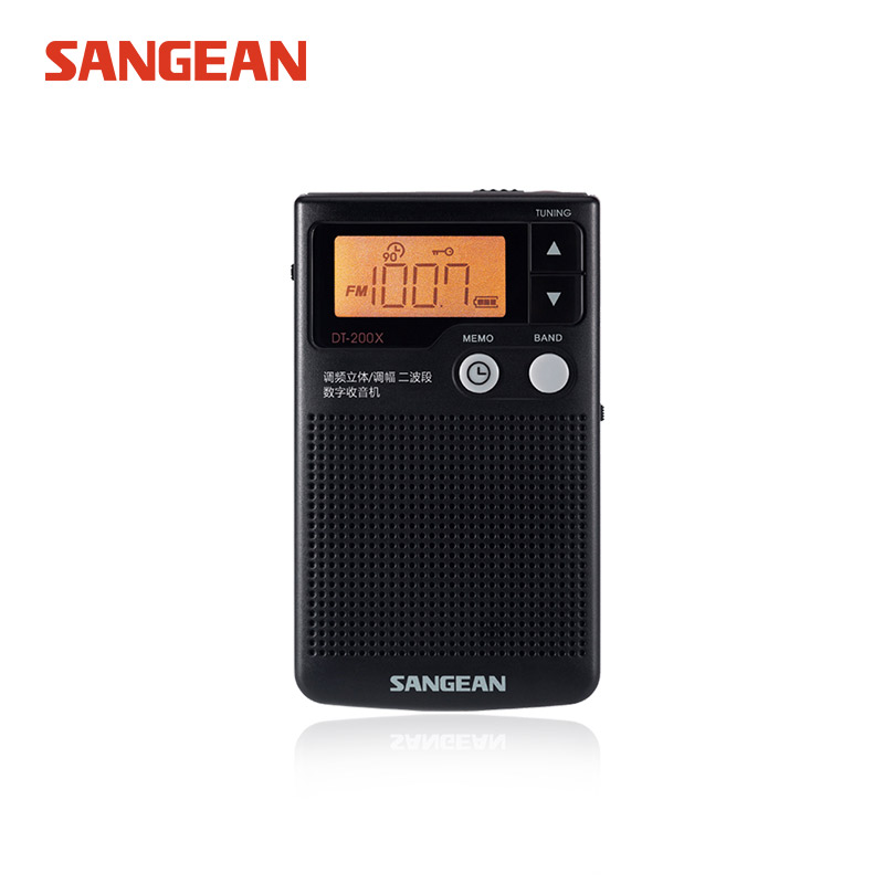 Free shipping SANGEAN DT-200X Full Band Radio Digital Demodulator FM/AM/ Stereo RadioFree shipping SANGEAN DT-200X Full Band Radio Digital Demodulator FM/AM/ Stereo Radio