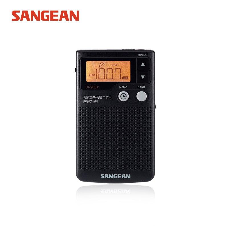 Livraison gratuite SANGEAN DT-200X Pleine Bande Radio Numérique Démodulateur FM/AM/Stéréo Radio