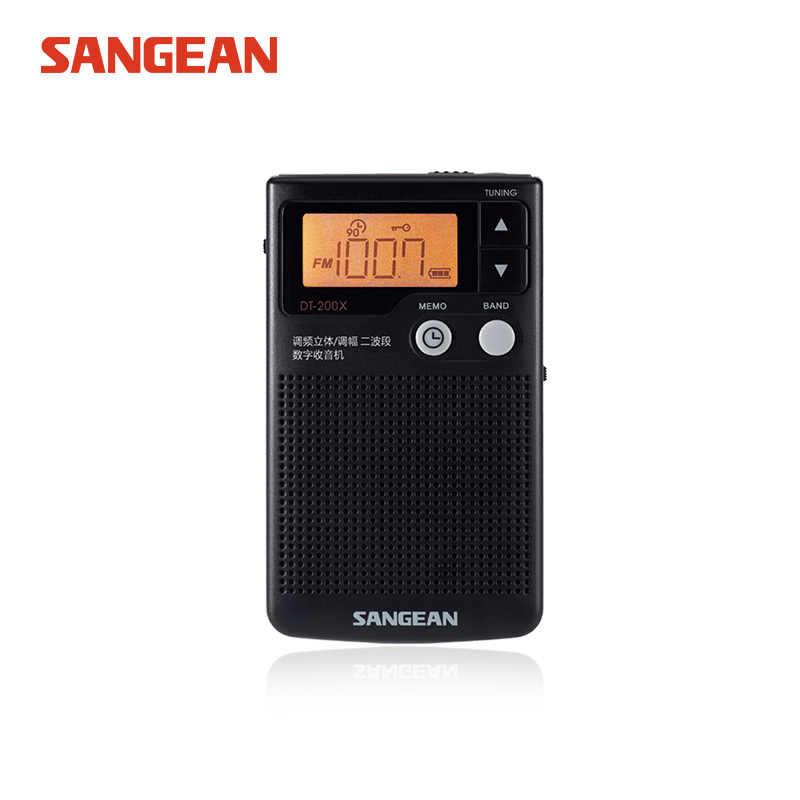 משלוח חינם SANGEAN DT-200X מלא להקת רדיו דיגיטלי ממצת אפנון FM/AM/סטריאו רדיו