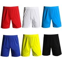 Однотонные футбольные шорты, повседневные спортивные шорты, впитывающие пот, дышащие и быстросохнущие