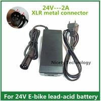 24V 2A Charger For 24V E Bike Lead Acid Battery For E Scooter Ebike Lead Acid