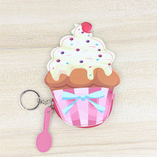 Katuner Creative Ice Cream Shaped Coin Purse Women Leather Money Key Card Bag Girls Mini Wallet Kids Children Coin Pouch KB081(China)