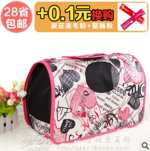 free shipping 16 patterns dog bag pet carrier dog home easy to clean rh aliexpress com Doy Home Decor Home Simpson Doy