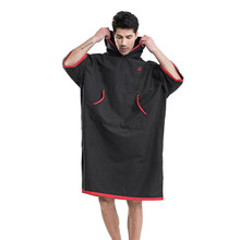 Black Portable Quick-drying Windproof Warm Robe Bath  Towel Outdoor Adult Hooded Beach Poncho Woman Mens