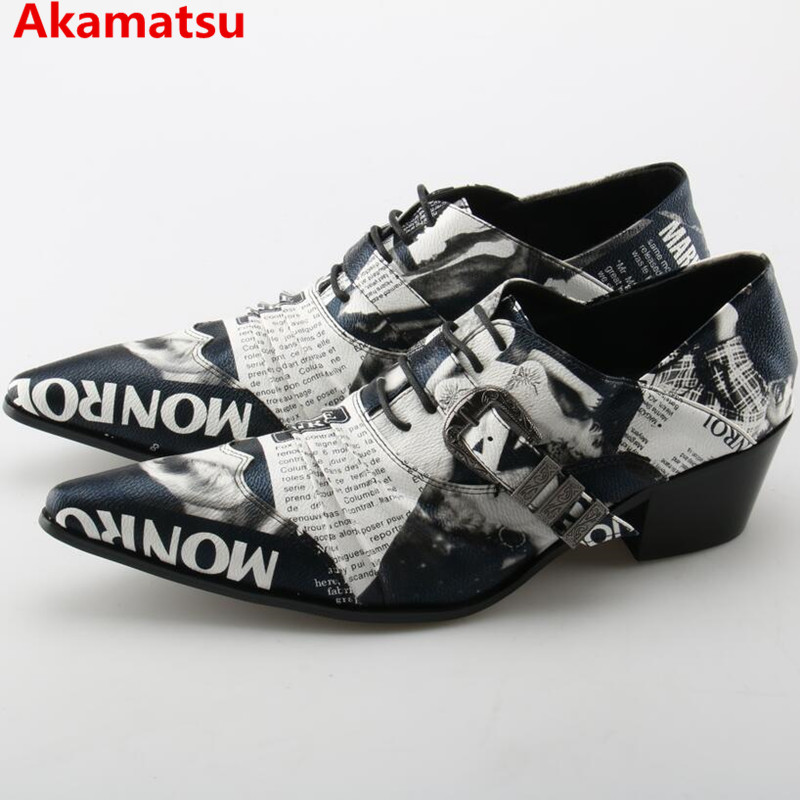 Akamatsu Men shoes luxury brand mens formal shoes genuine leather italian shoes men loafers wedding dress oxford shoes for men