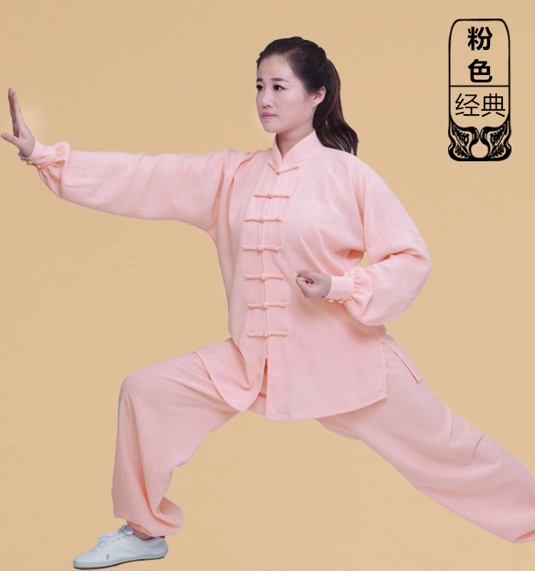 Cotton And Linen Yoga Kung Fu Clothing Men And Women Spring And Summer Tai Chi Uniforms Martial Arts Clothing With Short Sleeves