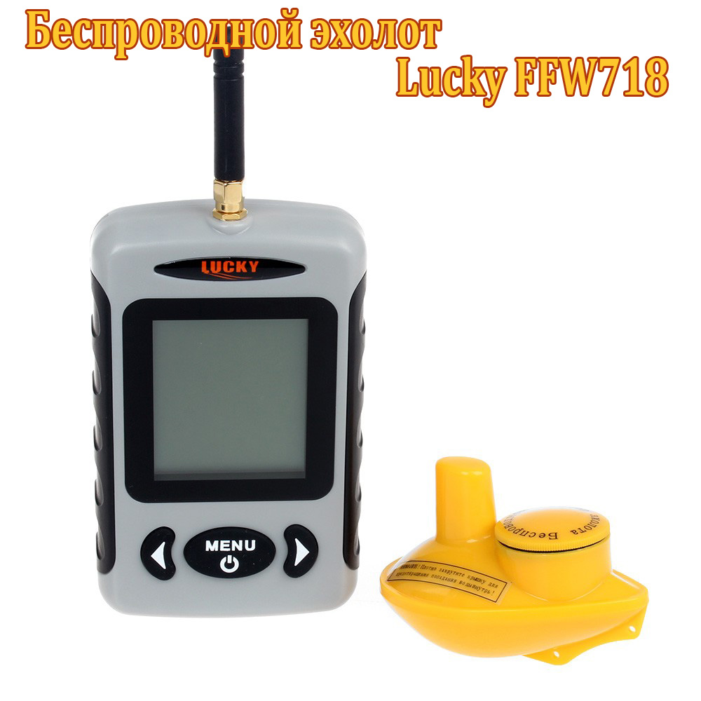 FFW718 CHANCEUX Profondeur Sonar Fish Finder Sans Fil Russe Menu Portable Fish Finder 45 m/135FT