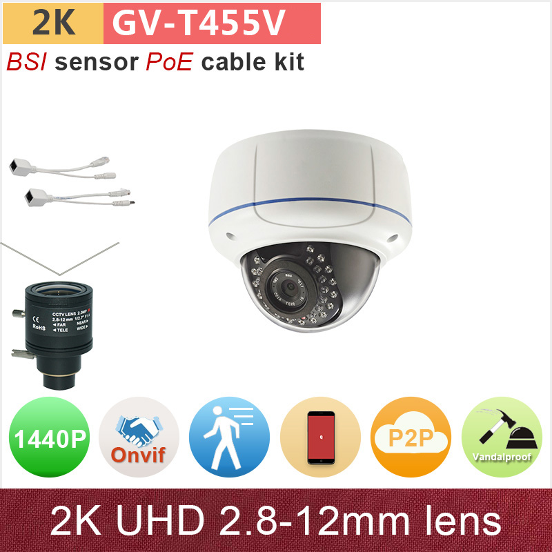 IP66 2K UHD 4 720P ip camera 4mp outdoor cctv camera with poe cable kit HD