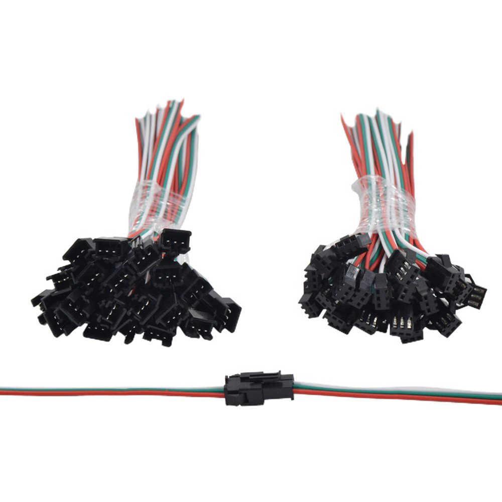 Светодиодный провод разъем мужской женский JST SM 2 3 4 5 контактный провода кабель
