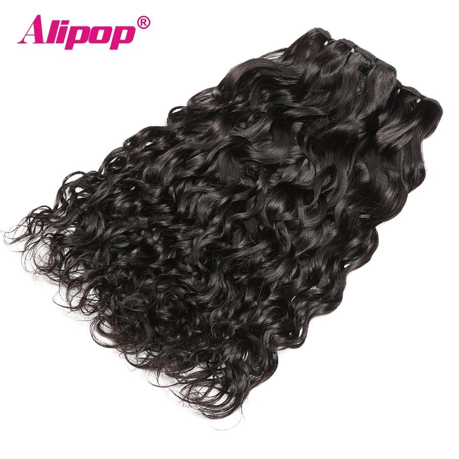 1 3 4 Bundles Brazilian Hair Water Wave Human Hair Bundles Deals Alipop Remy Hair Extensions 8-28 Inch Bundles Natural Black  (5)