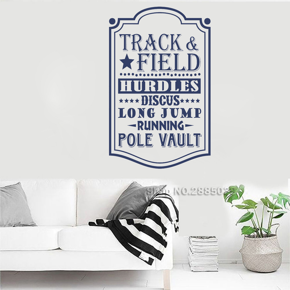 Track & Field Vinyl Wall Decal Quote hurdles discus long ...