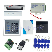 rfid door access control keypad+electronic magnetic lock+power supply+rfid keyfobs+door bell+touch exit button+remote control