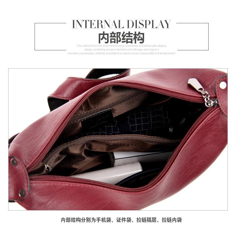 USD Edition Fashion Shoulder 33
