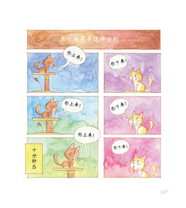 Image 5 - New Hot Chinese coloring Watercolor lovely cat animal painting drawing books for adults