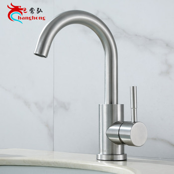 304 Stainless steel small curved basin faucet