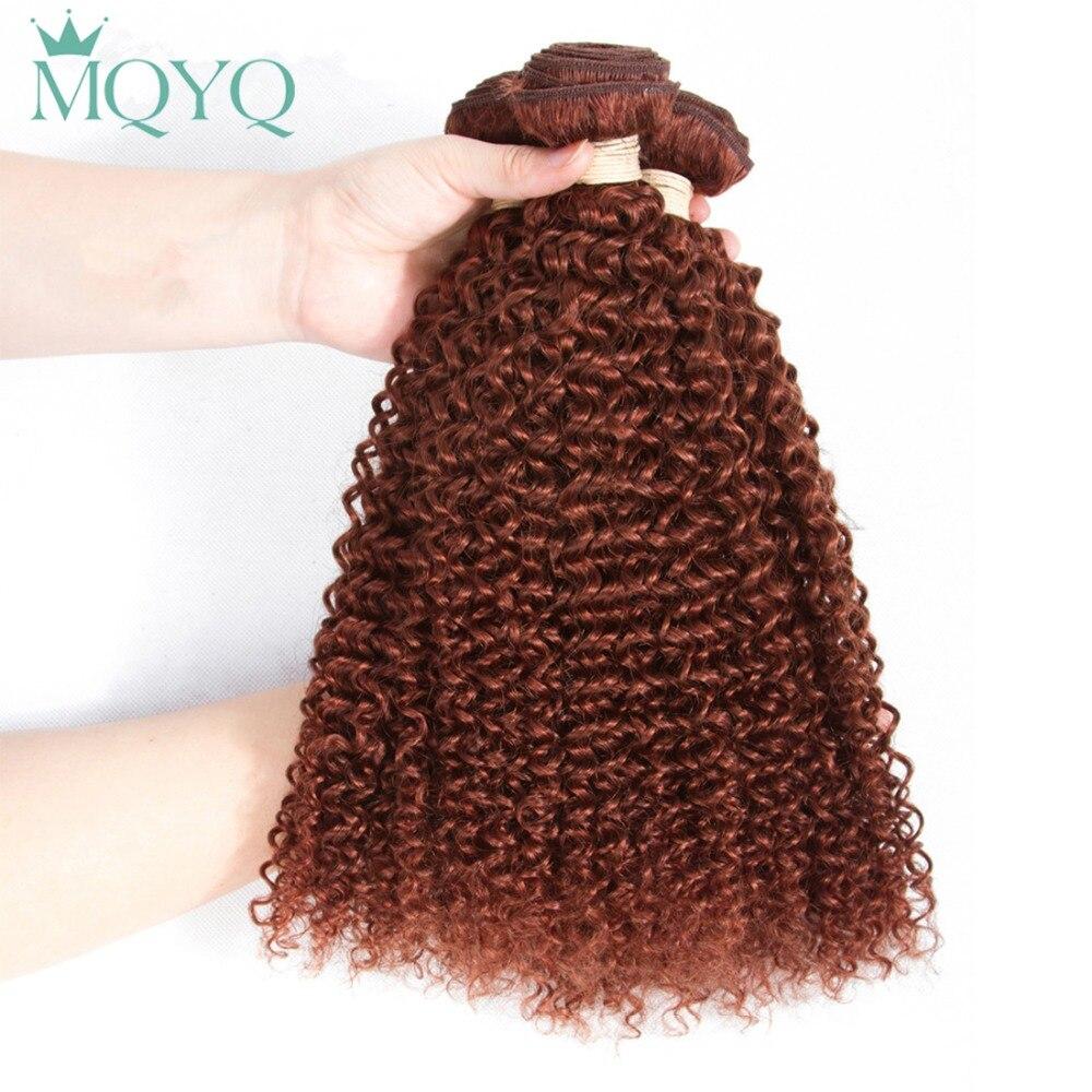 MQYQ Peruvian Hair Bundles Kinky Curly 3Pcs lot 100 Human Hair Weave 3 Bundles Pre Colored
