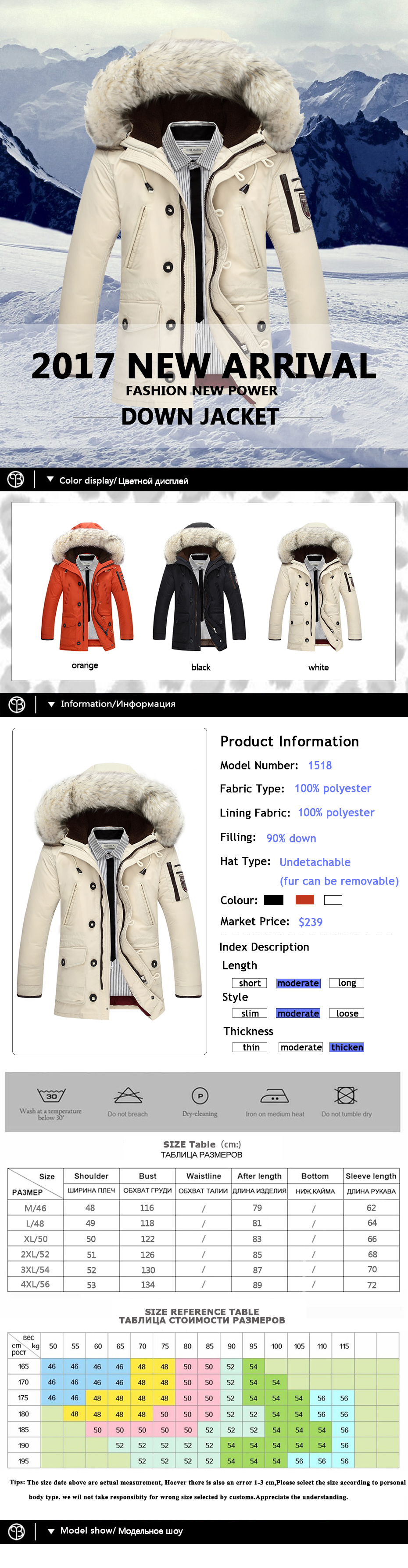 583ecd71ea2 asesmay winter jacket men 2016 brand clothing parka men thick down jacket  men coat winter jacket goose feather winter parka USD 77.97/piece