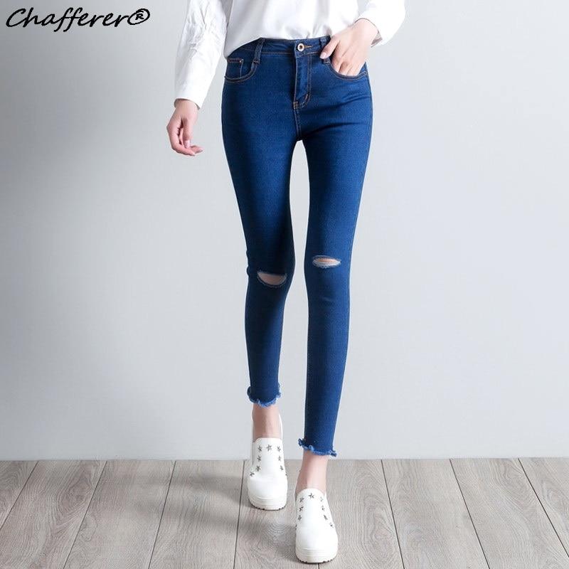 Chafferer Elasticity Hole High Waist Jeans Woman Black Blue Fashion Denim Trousers 2017 Autumn Winter Skinny Pencil Pants Female