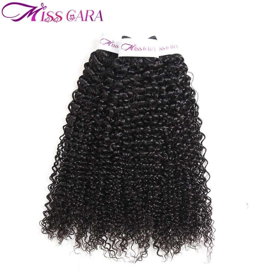 미스 카라 몽골어 곱슬 머리 곱슬 머리 100 % 인간의 - 인간의 머리카락 (검은 색) - 사진 3