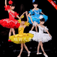 5 Color Blue Red White Yellow Pink Children S Swan Costume Kids Ballet Dance Costume Stage