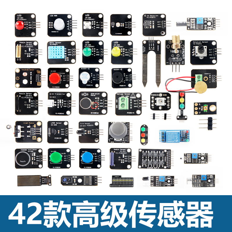 42 Sensor Modules Ultimate Sensor Electric kit For Arduino 5+37 Total 42 Sensor Starter Kit No include UNO R3 development board