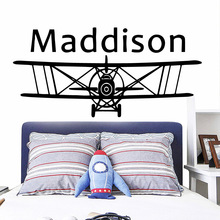Cartoon maddison Vinyl Wall Sticker Home Decor Stikers For Kids Rooms Decoration Removable Decals