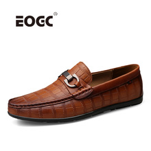 Genuine Leather Men Shoes Breathable Classic Men Flats Soft Loafers Moccasin Comfortable Casual Slip On Driving Shoes Men цены онлайн