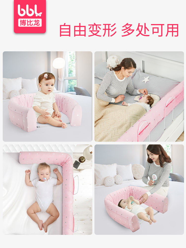 Multi-function Baby Bed Fence Memory Cotton Material Children Protective Safety Guardrail Free Installation  Kid Rails
