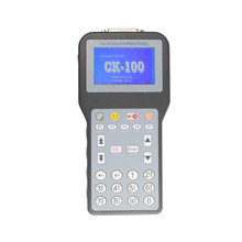 Free Shipping Digital Auto Key Programmer Newest