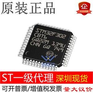 Image 1 - STM32F302CBT6 STM32F302 32F302CBT6 QFP ARM new original IC