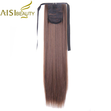 AISI BEAUTY 22″ 12 Colors Silky Straight High Temperature Fiber Synthetic Fake Hair Pieces Drawstring Ponytail Extensions