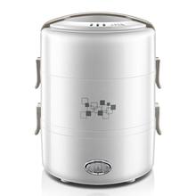 Электро ланч бокс нагревательный ланч бокс трехслойный изоляционный приготовление риса чаша порционная коробка Bento для хранения еды теплые пищевые грелки Буфетная еда