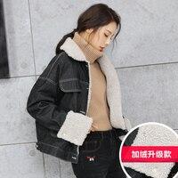 Уличная Для женщин chaqueta de mezclilla плюс бархат джинсовая куртка пальто женский 2018 Зимняя мода casaca veste femme manche longue
