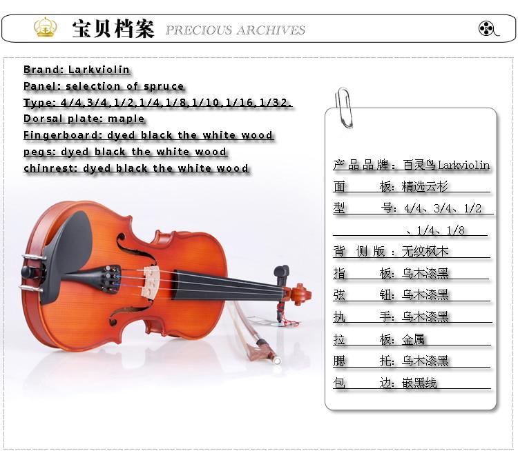 children violin 1/32 1/16 1/10 1/8 full set with case bow rosin,Children's to practice with the violin/violin natural