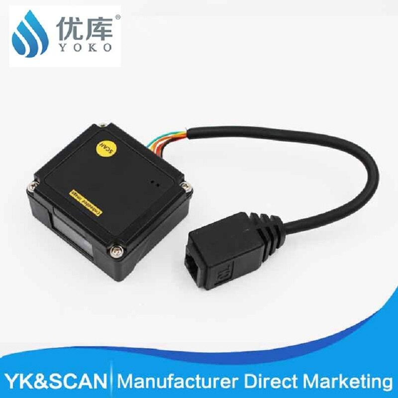 Youku Image Kiosk 1D Embedded Scan Engine EP1000 Bar Code Scanner USB2.0 Interface Convenient Barcode Scanner Module