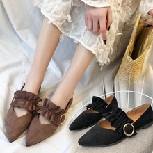 Sweet Ladies Casual Flats Flock Leather Loafers Shoes Pointed Toe Solid Color Lazy Doug Shoes Shallow Mouth Turned-over-edge