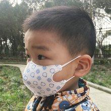 25 шт., Детские маски для мальчиков, Детские маски, одноразовые, Pm2.5, пылезащитные, для 0-3 лет, 3d, анти-туман, анти-холодный, ветрозащитный респиратор от гриппа