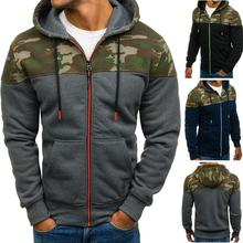 Zogaa Men Sports Casual Wear Zipper Army Green Fashion Tide Jacquard Hoodies Fleece Jacket Fall Sweatshirts Autumn Winter Coat