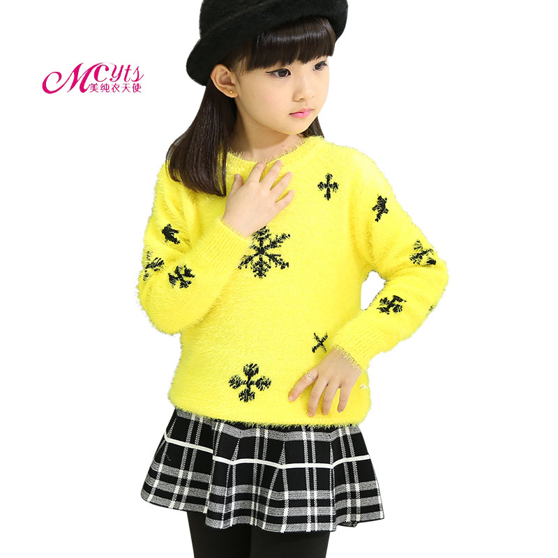 Girls Sweater 2018 Autumn Winter Children Knitted Sweaters Outerwear Fashion Casual Girls Pullover Clothes 4 6 8 10 12 13 Years 2018 autumn and winter new girls sweaters children clothes 4 14 years girls sweater b8001
