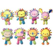 2017NEW Baby Rattle Toys Animal Hand Bells Plush Baby Toy High Quality Newbron Gift Christmas Animal elephant/monkey/lion/rabbit