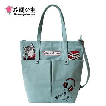 Flower Princess Brand Spainsh Cat Pocket Shoulder Bags Women Embroidery Handbag Crossbody Bags handtassen borsa torebka damska фото