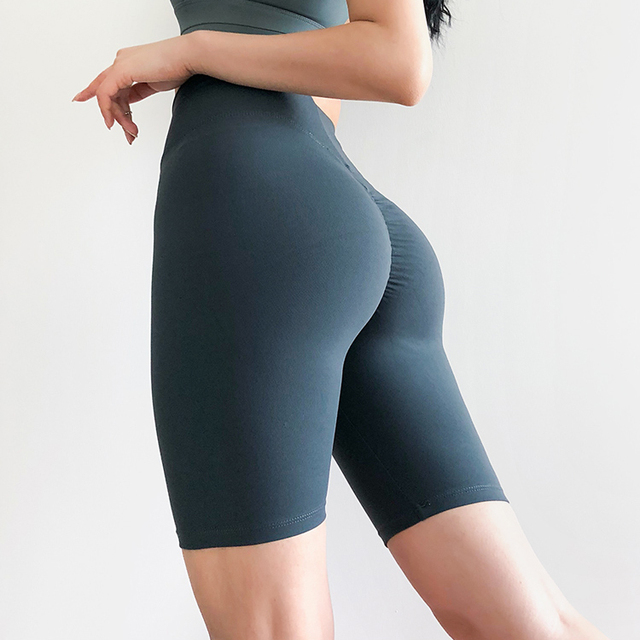 Women's High Waist Push Up Sports Shorts  4 Colors  S-XL
