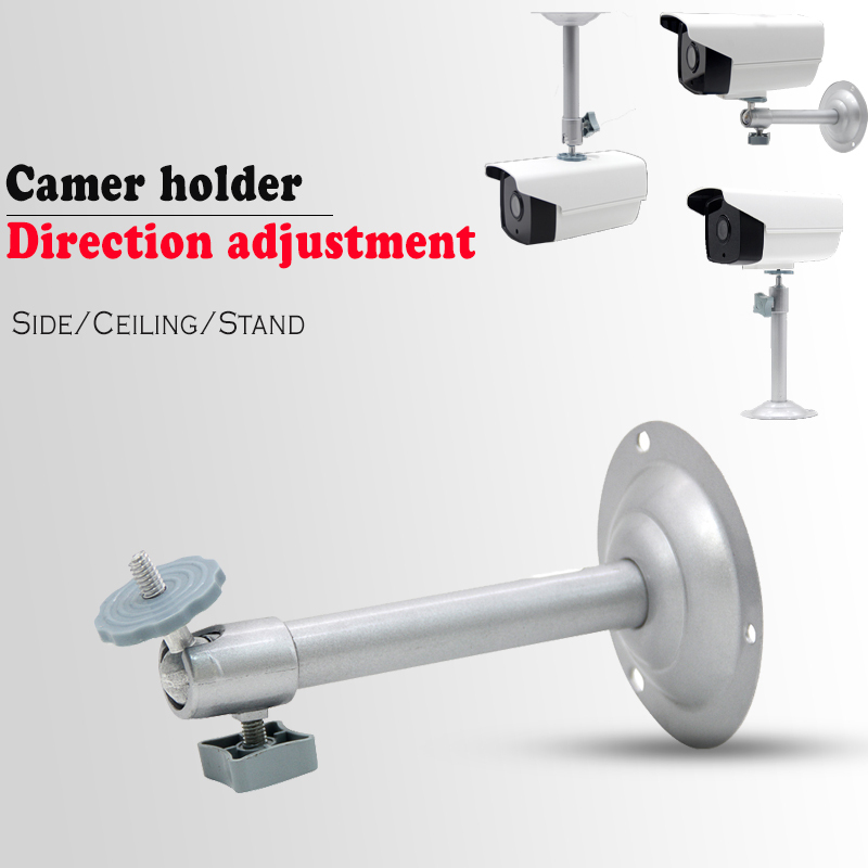 CCTV Camera bracket holder aluminum alloy Direction adjustment Rain proof and rust prevention Security accessories cctv security explosion proof stainless steel general bracket