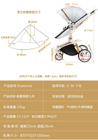carrinho de bebe four wheel bebe amortecedor strolle 2in1